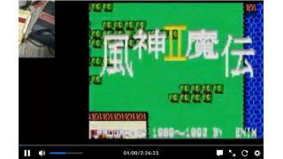 X68000 風神魔伝II 攻略チャート位①■攻略サイトを作ろう11 スライムナイト 大魔神 魔神大帝