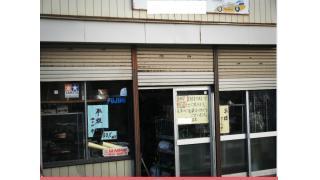 幻のプラモデル屋 閉店の張り紙