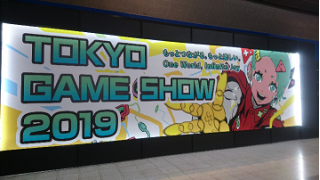 TOKYO GAME SHOW 2019 行ってきました