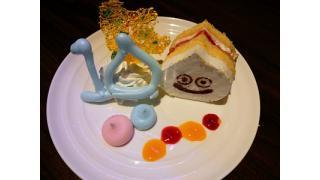 【ドラクエ】ルイーダの酒場 祝 開店10周年