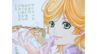 【書籍】機動戦士ガンダムUC episode EX2 獅子の帰還