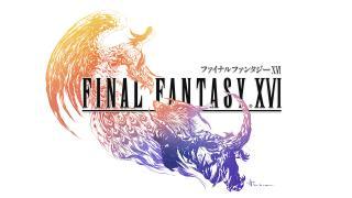 【FF16】ファイナルファンタジーXVI が発表されました @PlayStation5