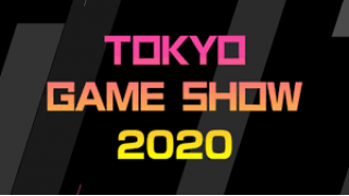 【TGS2020】TOKYO GAME SHOW 2020 ONLINE/東京ゲームショウ オンライン 9.23 wed-27 sun