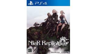 【NieR Replicant】ニーア レプリカント ver.1.22474487139... TGSトレーラー
