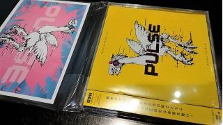 【FF14】Pulse: FINAL FANTASY XIV Remix Album