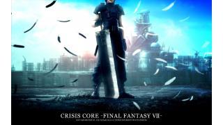 【CCFF7】クライシス コア -ファイナルファンタジーVII- for PSP