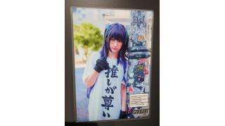 【前期】新すばらしきこのせかい × スクエニカフェ東京他 3店舗合同コラボ!