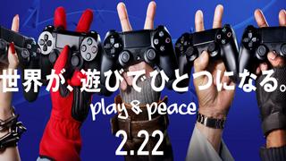 いよいよPS4発売! 2/22から遊べるゲーム一覧と無料・マルチ・割引のまとめ!