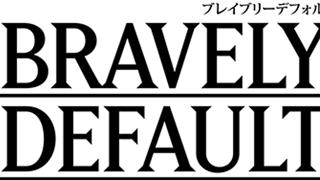 全クリアゲームレビュー 『ブレイブリーデフォルト フライングフェアリー』