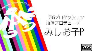 P名刺展覧会開催レポ