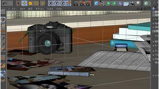 3DCGソフトの学生無料版リンク