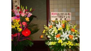 地上波挌闘技復活を願った者 vol.40