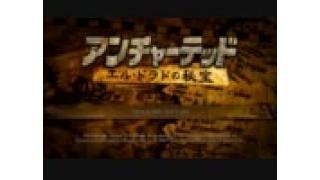 【発掘】実況プレイ動画Part47 おっぱい大好き丸