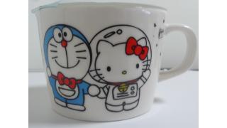 「ドラえもん&キティのマグカップ~みかんゼリー付~」at ファミリーマート