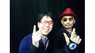 クレイジーケンバンドの横山剣さんのトークショーに参加