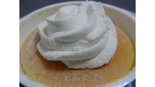 「ダブルクリームたっぷり生チーズスフレ」at ファミリーマート