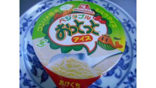 「MORINAGA  ベジタブル おっととアイス コンソメ味(数量限定)」 at ファミリーマート