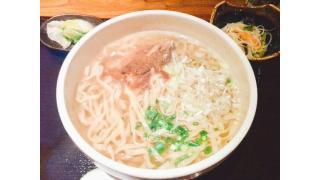"""「OKINA和dining Branchu(ぶらんちゅ) """"沖縄そば""""」池袋店"""