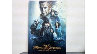 「パイレーツオブカリビアン 最後の海賊」を劇場に見に行ってきました