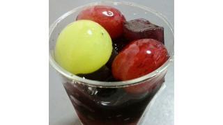 「葡萄とシャインマスカットのフルーツカクテル」 at ファミリーマート