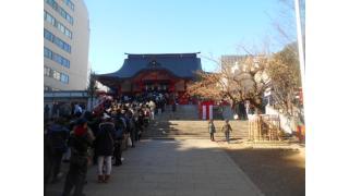 花園神社に初詣に行ってきました