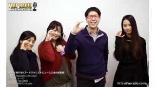 「第59回 知って得する!! フードアナリストじょーじの食の知恵袋」絶賛公開中!!