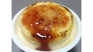 ファミリーマートの新商品!! 「ブリュレチーズケーキ」