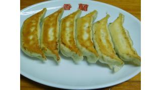 """「香蘭 (コウラン)""""宇都宮餃子(焼餃子、揚餃子、水餃子)""""」東武宇都宮"""
