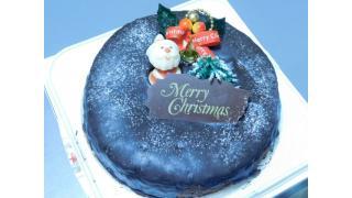 メリークリスマス!!「ベリーのチョコタルト」Bon Coeur ~ボン.クール~(静岡県浜松市)