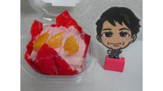 ファミリーマートのスイーツ Sweet+「桃のモンブラン」