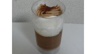 ファミリーマートのスイーツ Sweet+「マロン・ショコラ」