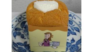 ローソンのスイーツ Uchi Cafe「四角いシフォンケーキ」