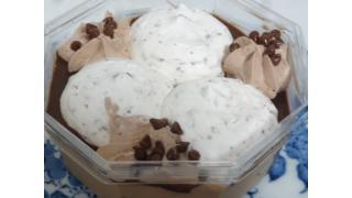 ファミリーマートのスイーツ Sweet+「ふんわりクリームショコラ」