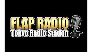 9月1日より、冠のラジオ番組がスタートします