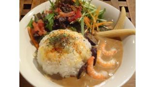 "「3rd Stone Cafe ""タイ風ココナッツカレー カレーフェスティバルver""」下北沢駅南口"