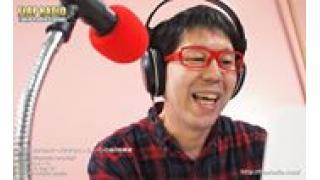 FLAP RADIO公式ブログの読者を募集中!!