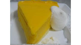 HAPPY HALLOWEEN!! 「北海道産かぼちゃのケーキ」~ファミリーマートのスイーツ~