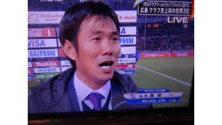 サンフレッチェ広島が世界3位!!