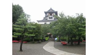 【日本百名城巡り】犬山城【其の四十三】