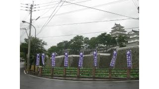 【日本百名城巡り】島原城【其の九十一】