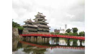 【日本百名城巡り】松本城【其の二十九】