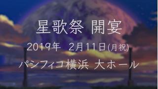 2018春アニメ ごえんだま的レビュー【総評編】
