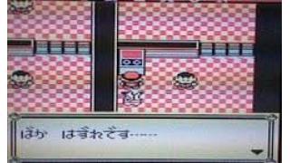 【ポケモン】マンキーでも分かる初代ポケモン基礎知識(魅力編)