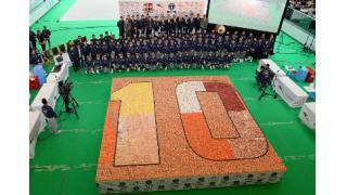 ▼9Janロイター|香港で巨大寿司アート完成、ギネス記録に認定