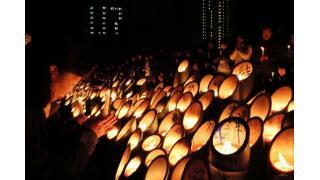 ▼17Jan2014神戸新聞|阪神・淡路大震災19年 5時46分、冥福祈る