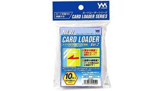[カードゲーム]カードローダーversion2買いました[やのまん]