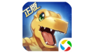 [Android] デジモンエンカウンター (by Tencent Ver)[Android限定]