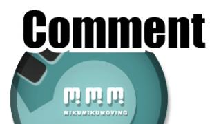 MikuMikuMoving v2 アルファゼロ版