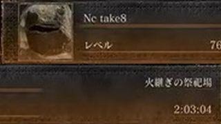 ダークソウル3 全ボスノーコン