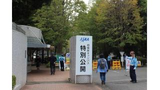 【見学レポ】JAXA相模原キャンパス特別公開2019(前編)